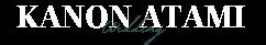 【公式】静岡県熱海結婚式&東静岡レセプションパーティー|静岡県熱海の邸宅挙式や前撮り&フォトウェディング、少人数ウェディングもKANON